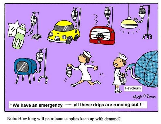 JFS/We Have an Emergency