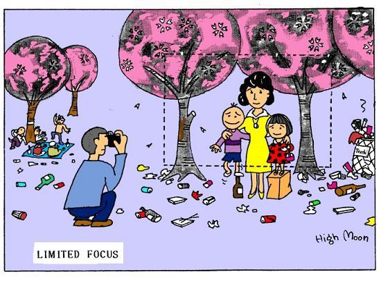 JFS/Limited Focus