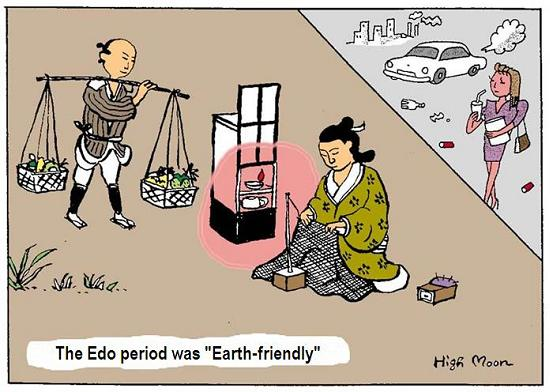 JFS/The Edo Period Was Earth-friendly