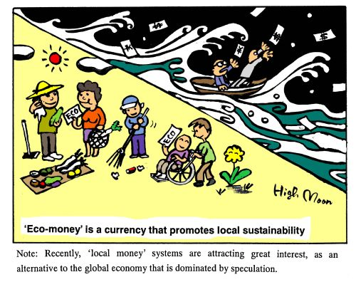JFS/'Eco-money' is a currency that promotes local sustainability