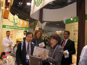 Ecopro_2010-02.jpg