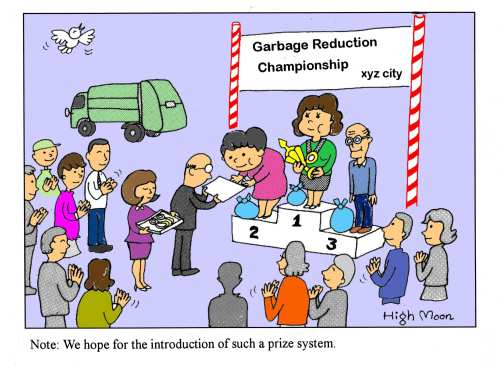 JFS/Garbage Reduction Championship
