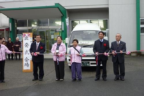 Oujin_Fureai_Bus