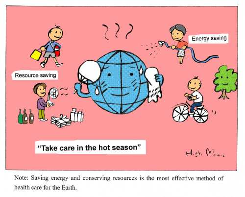 JFS/Take care in the hot season