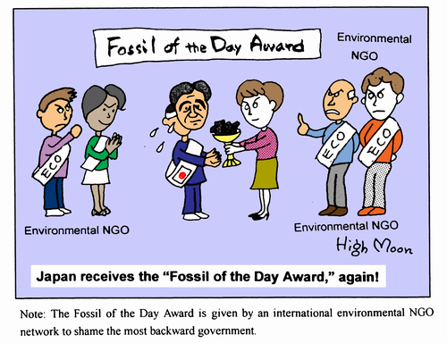 "Japan receives the ""Fossil of the Day Award,"" again!"