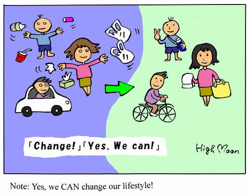 """Change!""""Yes,We can!"""