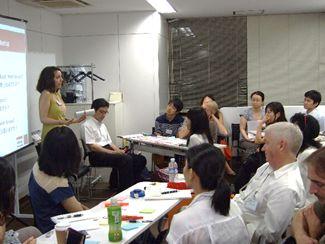 Photo: Tokyo Sustainability Meetup #1