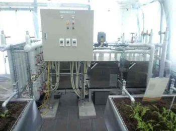 Photo: Geothermal Heat Pump