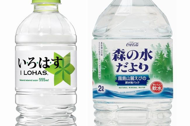 Coca Cola Japan Products Coca-cola Japan Providing