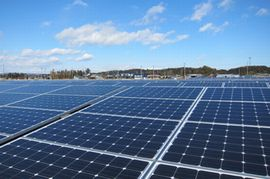 Photo: Solar power plant.