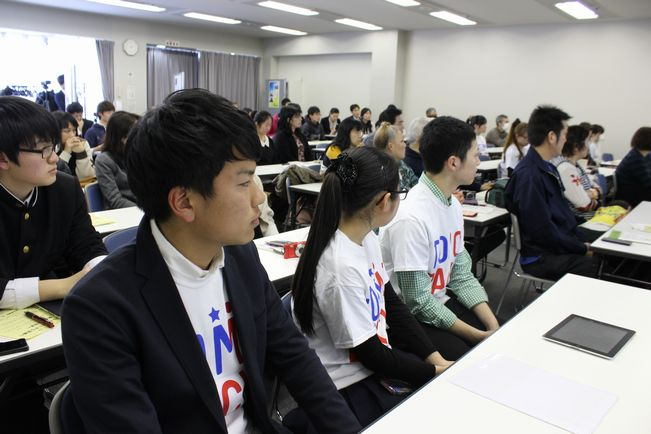 presentation by japanese high school student garners public response