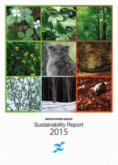 Photo: NIPPON PAPER GROUP Sustainability Report