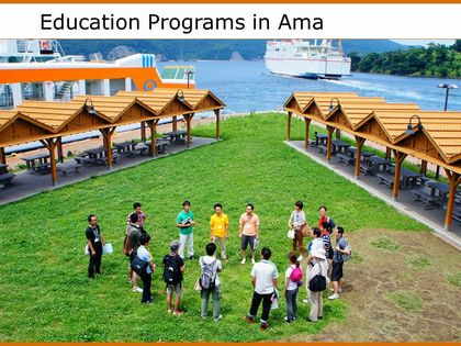 Photo: Education Programs in Ama