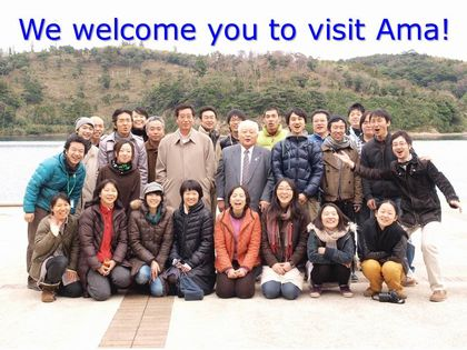 Photo: We welcome you to visit Ama!