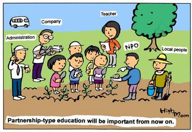 Manga: Partnership-type education will be important from now on.