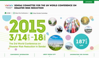 Website of UN World Conference on Disaster Risk Reduction