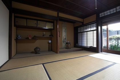 Photo: Room with tatami flooring