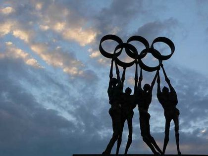 Photo: Olympic Monument at the Office Building of the IOC in Lausanne