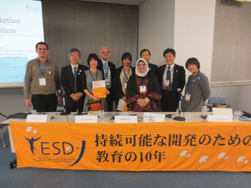 Photo: DESD World Conference side event.