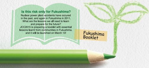 Photo: Fukushima booklet
