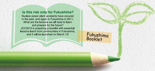 Photo: Fukushima booklet