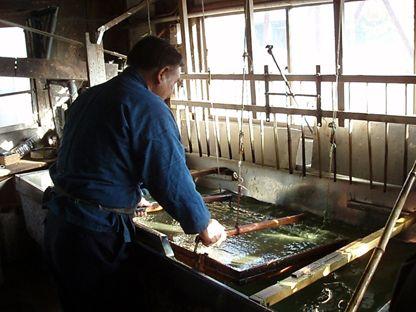 Photo: Washi Japanese paper