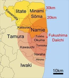 Photo: Towns evacuated around Fukushima