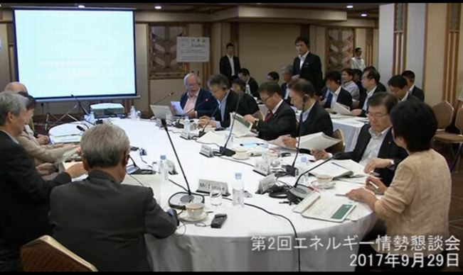 Shaping Japan's Energy toward 2050 Participating in the Round Table for Studying Energy Situations