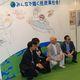 環境をテーマに、京都で漫画サミット開催