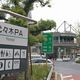Shutoko Highway Opens Eco-Friendly Parking Area in Central Tokyo