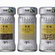 Japan's S&B Foods Launches New Line of Fair Trade Spices