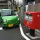 Japanese Company to Inexpensively Convert Gasoline Vehicles into Electric Vehicles