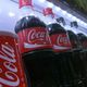 Coca-Cola to Actively Introduce Vending Machines with LED Lighting