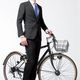 AOKI Releases Business Suits for Bicycle Commuters