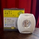 LED Lantern Powered by Saltwater Goes on Sale