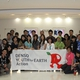 DENSO Holds Intercultural Environmental Studies Program with JEEF