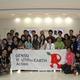 デンソー、日本環境教育フォーラムと協働で環境人材育成プログラムを開催