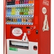 Coca-Cola to Install Peak-Shift Vending Machines