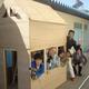 放課後NPOアフタースクール 放課後の小学校にアフタースクールを開校