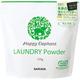 Saraya's Happy Elephant Laundry Powder Wins First Social Products Awards in Japan