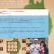 被災地での雇用支援・収入確保を NPO法人オンザロード