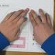 特総研など、短時間で点字作成できる技術開発