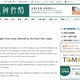 Tohoku Newspaper Launches English Website to Share Information on Quake Recovery