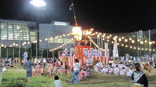awakara_image01.jpg