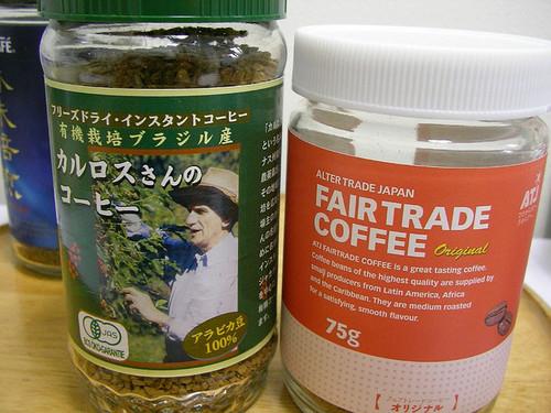 Fair_trade_coffee.jpg