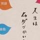 日本初、紙幣をリサイクルした本が発売される