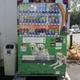 身近な社会貢献寄付付き自動販売機に注目!