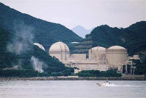 Ooi_Nuclear_Power_Plant.jpg