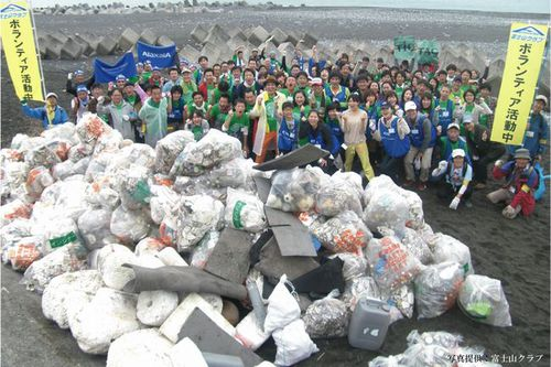 Mt. Fuji Clean-up Competition 2013