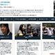 日本初の難民問題専門番組「難民ナウ!」10周年